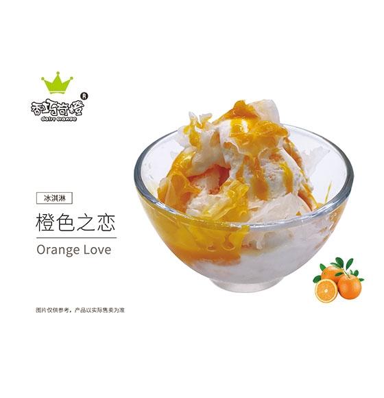 伊犁奶油奇橙